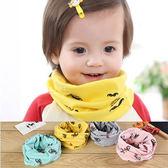 多功能繽紛印花保暖脖圍 兒童圍巾 印花 脖圍 領巾