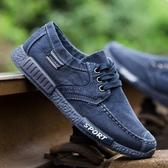 2020夏季新款男鞋帆布鞋防臭透氣工作鞋老北京布鞋男運動休閒板鞋 後街五號