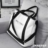 旅行包韓版短途旅游包女帆布包潮單肩包旅行袋側背包手提包行李包WD 時尚芭莎