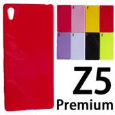 [24hr 火速出貨] 糖果色 彩色 軟殼 索尼 Z5 Premium Sony Z5 Plus TPU 磨砂 布丁 手機殼