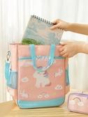 手拎書袋補習手提袋帆布小學生裝書防水美術包補習班補課包 【快速出貨】