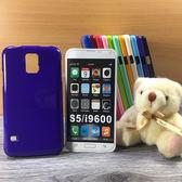 ◎大都會保護殼 Samsung Galaxy S5 I9600/S6 G9208 保護殼 TPU 軟殼 閃粉 矽膠殼 手機殼 背蓋