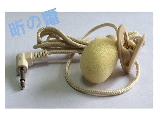 【世明國際】領夾麥克風 膚色話筒 擴音器領麥 可擕式麥克風 教學迷你小蜜蜂麥