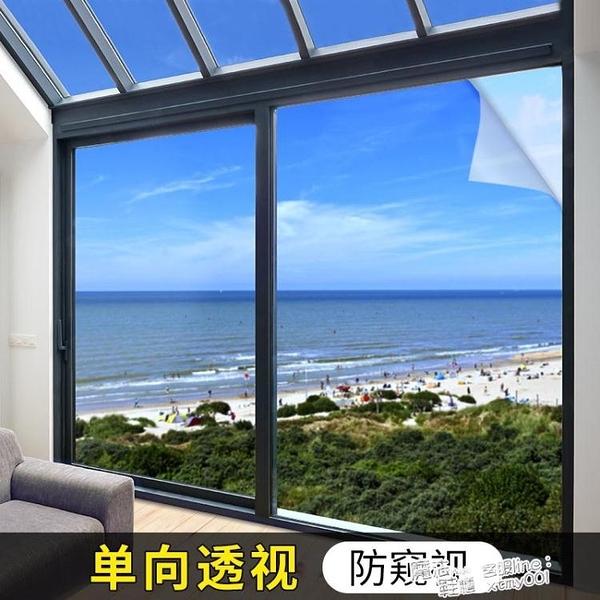 玻璃貼膜單向透視窗戶防曬隔熱膜家用窗貼紙遮光神器窗紙遮陽防窺 ATF 618促銷