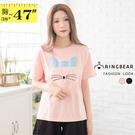 棉T--寬鬆可愛貓咪結合英字立體刺繡圖案素色圓領短袖T恤(黑.粉XL-3L)-T402眼圈熊中大尺碼