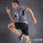 大碼休閒男運動套裝夏季薄款速乾衣健身兩件套籃球短褲短袖跑步兩件式褲裝LXY3117 甜心小妮童裝