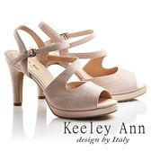 ★2017春夏★Keeley Ann焦點女伶~雅緻S形流線設計全真皮高跟魚口涼鞋(粉紅色)