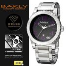 完全計時手錶館【破盤特賣】專櫃品牌BAKLY 撼動系列軍武最前線日期腕錶 生日 BA9007-3 紫面
