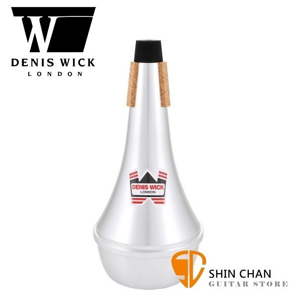 Denis Wick DW5505 長號 (伸縮喇叭) 直式 弱音器/消音器【DW-5505/MUTE】
