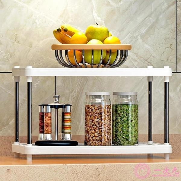 索爾諾置物架 廚房層架塑料落地收納儲物架 浴室客廳整理架子兩層