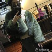 秋冬新款韓版海寧仿狐貍毛皮草短款外套女士毛毛大衣修身顯瘦  ciyo黛雅