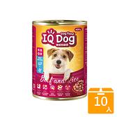 IQ DOG狗罐頭-牛肉+米 400G【十入組】【愛買】