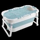 泡澡桶 成人折疊浴桶大人洗澡桶寶寶浴盆加厚浴缸兒童澡盆嬰兒游泳桶家用  降價兩天