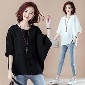 胖mm短袖t恤女大碼洋氣遮肚時髦減齡寬鬆體恤女士蝙蝠袖棉麻上衣 快意購物網