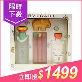 BVLGARI 寶格麗 甜蜜寶貝蠟筆禮盒(中性淡香水100ml+身體乳75ml+大象寶貝香皂50g+蠟筆x3)【小三美日】