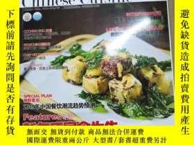 二手書博民逛書店罕見中国烹饪2019-1新年盛宴食为先Y256150