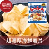 【即期良品】日本零食 湖池屋 姆啾系列洋芋片(海鮮濃厚)