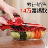 家用土豆絲切絲器廚房用品多功能切菜蘿蔔擦絲土豆片切片刨絲神器