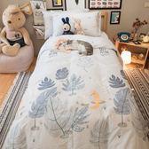 【預購】小白兔與小狐狸 S2單人床包雙人被套三件組 100%復古純棉 極日風 台灣製造 棉床本舖