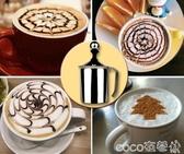 奶泡器加厚304不銹鋼雙層打奶泡器手動牛奶打泡器拿鐵花式咖啡杯奶泡機春季特賣