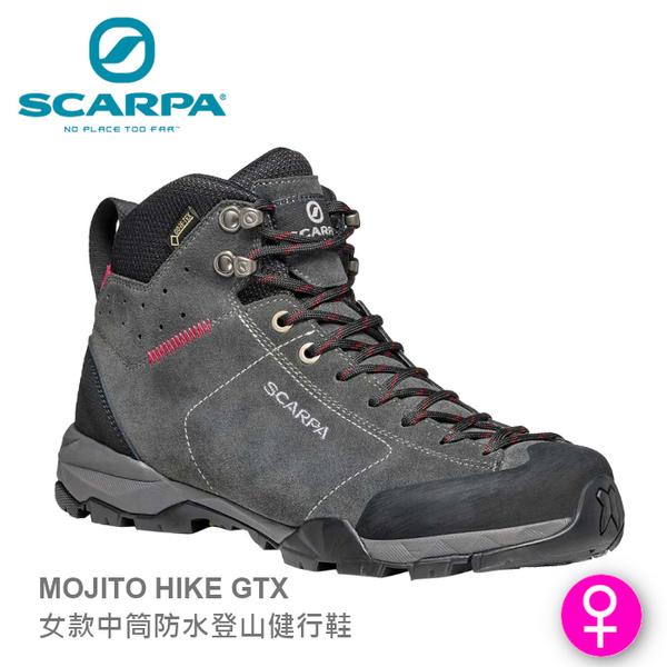 【速捷戶外】義大利 SCARPA MOJITO HIKE 63311202 女款中筒 Gore-Tex防水登山健行鞋 , 適合登山、健行