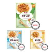 日本 Kewpie 肉拌醬系列/拌飯/拌麵 (3款可選)