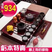 功夫茶具套裝家用簡約整套實木泡茶專用茶盤陶瓷紫砂冰裂茶壺茶杯茶海xw