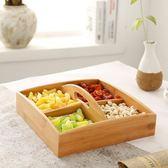 尾牙年貨節糖果盒木質干果盒創意分隔帶蓋瓜子盤客廳收納家用大號簡約零食盒gogo購