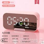 鬧鐘學生用簡約智能女生可愛臥室床頭靜音夜光北歐風格電子時鐘小 新品上新