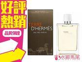 Hermes 愛馬仕 大地 極致清新 淡香水 5ML香水分享瓶◐香水綁馬尾◐