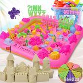 黏土玩具 太空兒童沙子套裝玩具魔力安全無毒男孩女孩粘土橡皮泥土 CP2563【甜心小妮童裝】