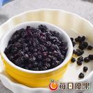 野生藍莓製成,富含花青素。 馥郁果香、清甜細膩。 每包約由850顆藍莓製成。