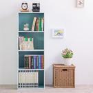 空櫃 收納【收納屋】粉藍四空櫃&DIY組合傢俱