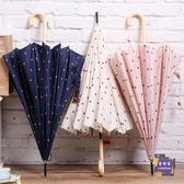 直立傘 日系16骨加固防風大號長柄傘創意愛心直柄雨傘韓國學生晴雨傘女款T 3色