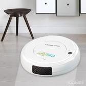 220V 智能掃地機器人家用全自動超薄吸塵器拖地吸掃拖一體擦地機神器 qf24802【pink領袖衣社】