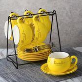 除舊迎新 四福歐式陶瓷杯套裝咖啡杯創意簡約杯子單只約150ml迷你小號