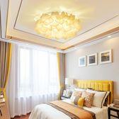 北歐簡約客廳臥室吊燈 現代簡約溫馨浪漫燈具創意藝術LED圓形燈飾 igo