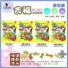 *KING WANG*吉福犬用消臭餅乾 迷你骨、中骨、動物造型、牛奶起司-250g