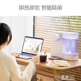 出口原款即熱式飲水機家用臺式小型迷你速熱辦公室茶吧機 雙十一全館免運