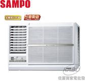 【佳麗寶】-留言享加碼折扣(含標準安裝)(SAMPO聲寶)變頻單冷窗型冷氣(8-10坪) AW-PC50D1/AW-PC50DL