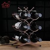 紅酒架 歐式紅酒架擺件簡約創意葡萄酒瓶架子酒櫃裝飾品擺件酒瓶架家用【八折促銷】