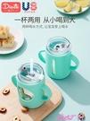 牛奶杯兒童水杯牛奶杯帶刻度手柄直飲防摔嬰兒家用喝奶玻璃寶寶吸管水杯 JUST M