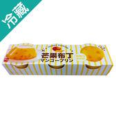 爭鮮芒果布丁110G*3盒 /組【愛買冷藏】