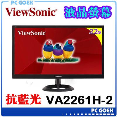 軒揚pcgoex 優派 ViewSonic VA2261-2 22型 電腦螢幕 液晶螢幕