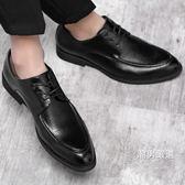 皮鞋夏季透氣商務正裝休閒皮鞋男鞋子正韓潮流英倫風尖頭黑色男士皮鞋38-43黑色