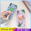 捏捏小新 iPhone 12 mini iPhone 12 11 pro Max 浮雕手機殼 日系卡通 保護鏡頭 全包蠶絲 四角加厚 防摔軟殼