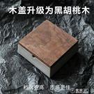煙灰缸 器棲設計水泥煙灰缸方形家居辦公酒店民宿咖啡廳擺件禮品 電購3C