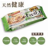 【承昌】素食紅燒拉麵4入 (400g/包 全麥) #純素