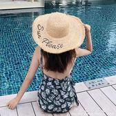 遮陽帽ins網紅遮陽帽拉菲草帽子女夏小清新韓版出游百搭防曬大沿沙灘帽 科炫數位