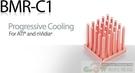 Enzotech BMR-C1高效能散熱片(8顆裝)~高密度鍛造銅~極佳導熱